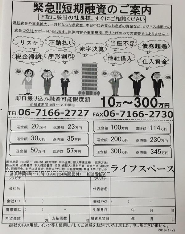 20160126094244